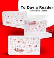 Origami กล่องอเนกประสงค์ To Day a Reader Tomorrow a Leader 18Wx10Hx2S cm.