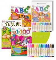 กระเป๋าสีเมจิก แบบฝึกหัดคัดลายมือ ก.ไก่ ABC 1 -100 (บรรจุกระเป๋า : Book Set : 3 เล่ม)