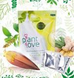 ปลูกรัก Plant Love เครื่องดื่มจากธรรมชาติ หัวปลี ขิง กะเพรา ชนิดผง รสหวาน