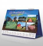 ปฏิทินตั้งโต๊ะ Thailand ที่นี่ประเทศไทย 2020