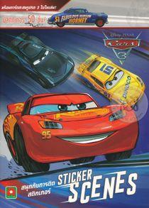 Disney Pixar Cars 3 : Sticker Scenes