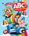 หัด คัด ฝึก อ่าน ABC ตัวพิมพ์เล็ก-ใหญ่