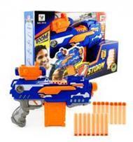 ปืนยิงกระสุนโฟม (สีน้ำเงิน) Fire Storm