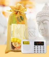 กล่องเสียงธรรม ชุด มงคลแห่งชีวิต Thammasapa Box