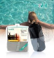 ผ้าเช็ดตัวแห้งเร็ว Bewell T-08 สีเทา