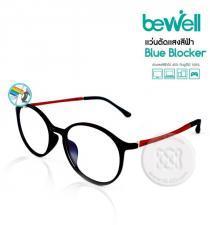 แว่นตาตัดแสงสีฟ้า Bewell Blue Blocker H-13 สีแดง