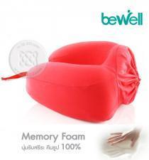 หมอนรองคออเนกประสงค์ Bewell Neck Pillow T-10 สีแดง