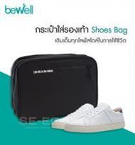 กระเป๋ารองเท้า Bewell TO-002 Black