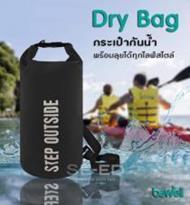 กระเป๋ากันน้ำ Bewell TO-005 size L Black