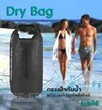 กระเป๋ากันน้ำ Bewell TO-006 size S Black
