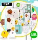 กิฟต์เซ็ตแบตสำรอง Rizz ลิขสิทธิ์ Line รุ่น LP-001