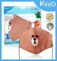 หน้ากากผ้าผู้ใหญ่ Kireo+สายคล้อง MA-630 BR