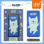 แบตสำรอง Sweet Summer ลาย Majory Space 12000 mAh. Design 1