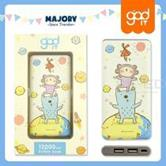 แบตสำรอง Sweet Summer ลาย Majory Space 12000 mAh. Design 2
