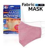หน้ากากผ้า Fabric Mask คละสี
