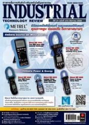 วารสาร Industrial Technology Review