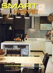 วารสาร Smart Home 2 2013  (ปกแข็ง)