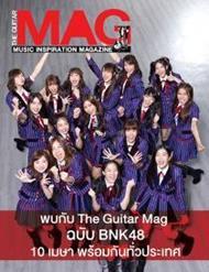 นิตยสาร The Guitar Mag