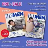 นิตยสาร ELLE MEN Thailand