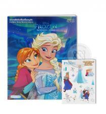Disney Frozen Northern Lights : ระบายสีแก๊งเพื่อนซี้ผจญภัย (Coloring Book : Bulda