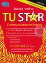 จับตาย! วายร้าย TU STAR : Communication in English