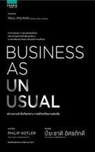 Business as Unusual สร้างความสำเร็จให้แตกต่าง ภายใต้โลกที่รอการเติมเต็ม