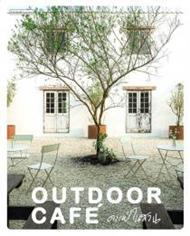 Outdoor Cafe : คาเฟ่ในสวน