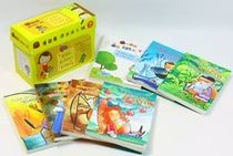 Mini Books นักคิด นักวิทยาศาสตร์ ชุด 2 (บรรจุกล่อง : Book Set)