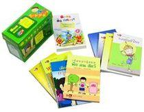 รอบรู้ รอบโลก (บรรจุกล่อง : Book Set)