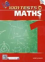 1001 Tests in Maths 1