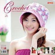 Crochet หมวก ผ้าพันคอ ผ้าคลุมไหล่