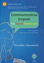 Communicative English for Hotel Personnel +DVD