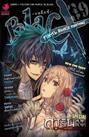 การ์ตูน BlaCX Vol.39-40 : Final BlaCX Fantasy