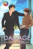 Damage แผนร้ายเล่ห์รัก
