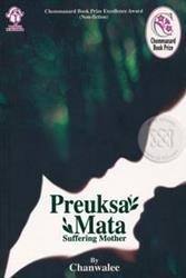 Preuksa Mata : Suffering Mother