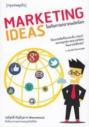 Marketing Ideas