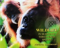 Wildlife: In Search of Threatened Species (H)