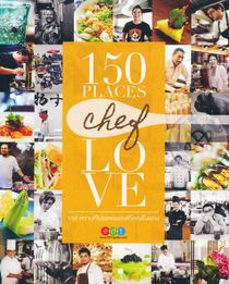150 Places Chef Love