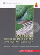 Landscape Architectural Design And Construction Technology