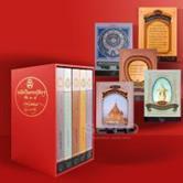 บันทึกเรื่องความรู้ต่าง ๆ (เล่ม 1-5) (บรรจุกล่อง : Book Set : 5 เล่ม)