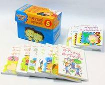 GO GENIUS MINI ชุดความรู้อยู่รอบตัว 5 (บรรจุกล่อง : Book Set)