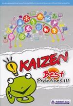 Kaizen Best Practices III