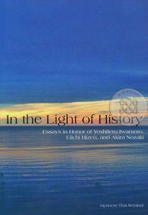 In the Light of History : Essays in Honor of Yoshiteru Iwamoto, Eiichi Hizen, and Akira Nozaki
